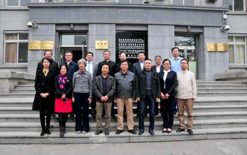北京民族医药文化研究促进会2019年工作计划