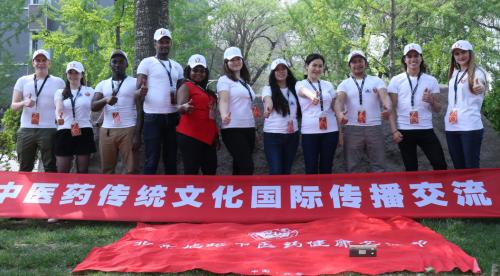 2019北京地坛中医药健康文化节12位国际传播大使将亲临现场!